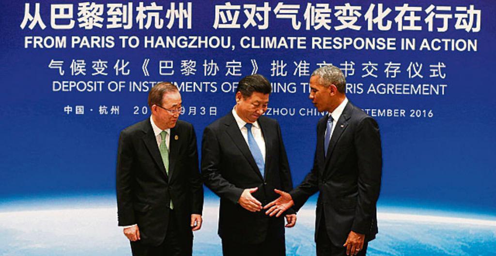 Ban Ki-Moon, Xi Jinping ja Barack Obama